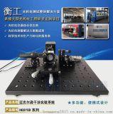 北京衡工仪器供应迈克尔逊干涉仪