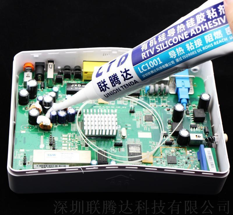 电子产品粘接导热硅胶厂家生产电源导热硅胶