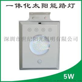 现货供应5w一体化太阳能庭院LED智能感应太阳能路灯价格表