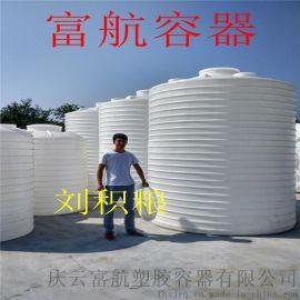 10吨pe水箱10立方塑料水箱养殖厂水箱