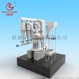 氢氧化钙生产线_灰钙粉设备_石灰消化器_桂矿机械