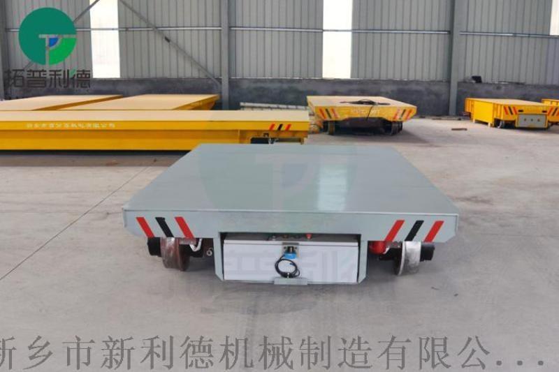 同軌跡電動平板車 實力生產車間運輸物料車