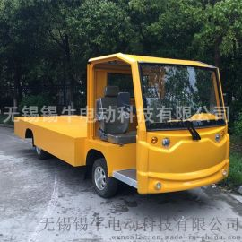 1吨2吨3吨电动货车|四轮电动平板货车|单双排电动搬运车
