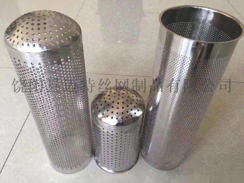 不锈钢圆孔网,冲孔网,圆孔滤网