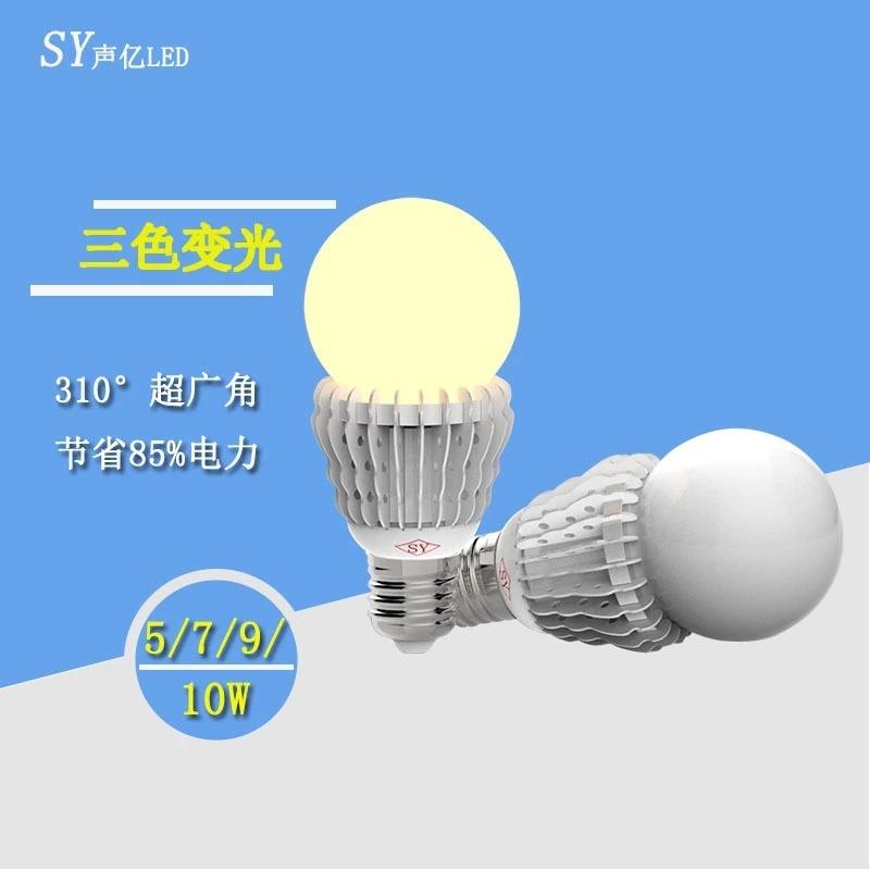 供应LED节能灯泡球泡灯LED灯管投光灯