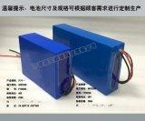 18650鋰電池組