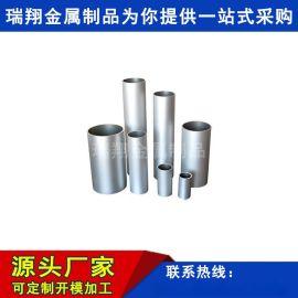 气缸体管铝合金型材缸筒打气筒气缸气动铝合金开模定做