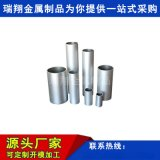 氣缸體管鋁合金型材缸筒打氣筒氣缸氣動鋁合金開模定做