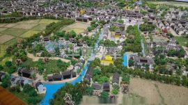 滁州模型公司 竭誠爲您提供各類沙盤模型設計制作服務