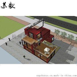 集装箱改造商业大厦专业设计 集成房屋 模块房 A级防火 抗风 抗震