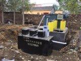 小型猪场污水处理设备含税价格