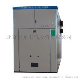 华东电气共享合作新模式