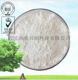 代森锰锌农业杀菌剂|8018-01-7