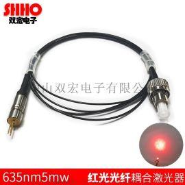 635nm5mw红色激光耦合光纤模组镭射仪器