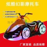 安徽滁州碰碰車兒童非常喜歡來選購吧