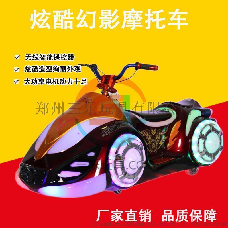 安徽滁州碰碰车儿童非常喜欢来选购吧