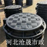 大同鑄鐵井蓋|大同球墨鑄鐵井蓋,污水鑄鐵井蓋
