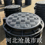 大同铸铁井盖|大同球墨铸铁井盖,污水铸铁井盖