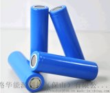18650锂电池工厂/18650锂离子电芯PACK