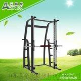 艾格倫商用健身器材史密斯訓練器