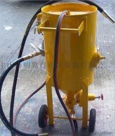 106P气控型移动开放式喷砂表面处理设备