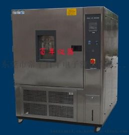 BH-M-800F恒温恒湿试验箱