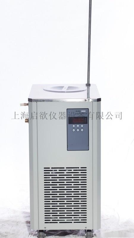 低溫泵醫藥 食品 化工 專用 低溫冷卻液迴圈泵