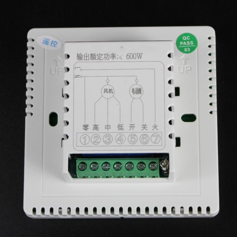 中央空调液晶温控器风机盘管三速开关面板