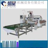 超星-c5四工序自动下料机 全屋定制板式家具生产线