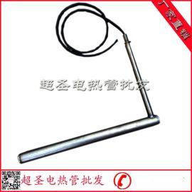 L型钛加热管 耐酸碱/腐蚀电镀设备电热管 化工液体加热器380V/3KW