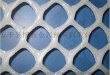 1.2孔加厚塑料养殖网 河北博展50米塑料养殖网