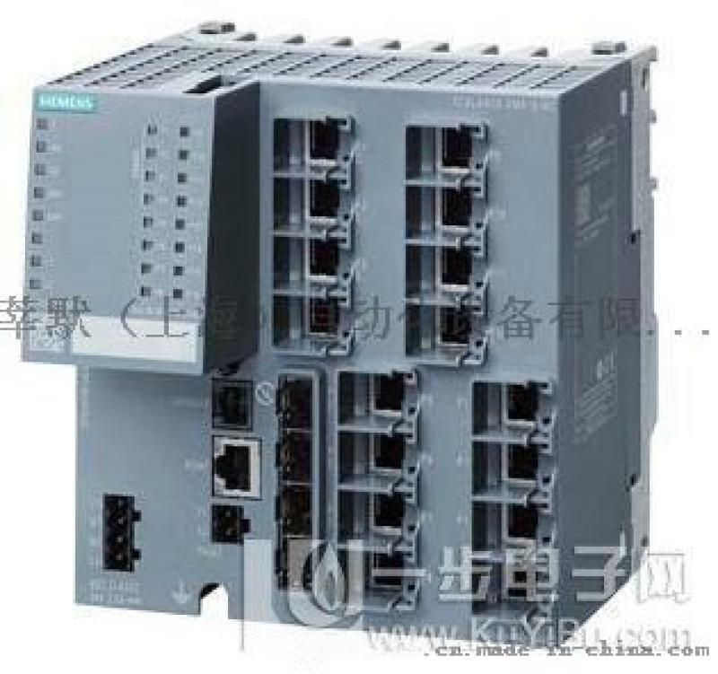 上海莘默厂家批发WENGLOR安全光幕SG4-30IE120C