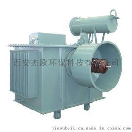 JOS静电除尘器用除尘高压脉冲电源