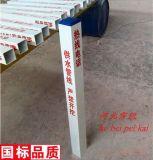玻璃钢标志桩用于公路中应该使用哪些型号