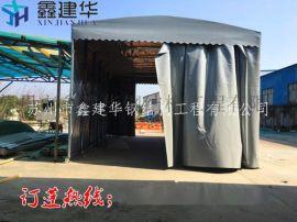 平湖区天台推拉活动篷图片伸缩防雨棚的雨布可以更换