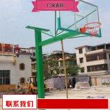 体育器材篮球架奥博厂家 运动器材篮球架价