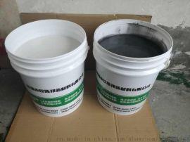 环氧树脂AB胶灌封胶耐高温导热