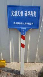 电网标牌 玻璃钢管道标志桩防雨防晒