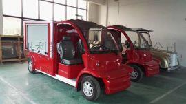 常熟市电动消防车厂家,吴江电动消防车带高压泵站含不锈钢水箱的微型消防车,相城微型消防站建设