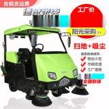 工厂用驾驶式扫地机/电瓶驾驶式扫地机