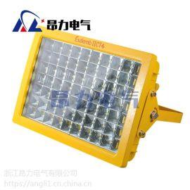 120WLED防爆节能照明灯