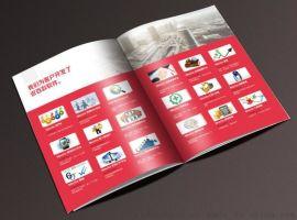 宣传画册设计  郑州画册设计企业