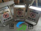 供应上海不绣钢A字牌 禁止停车安全告示牌