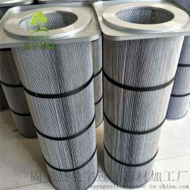 镀铝膜防静电滤芯聚酯纤维滤芯防爆除尘滤筒可来样定制