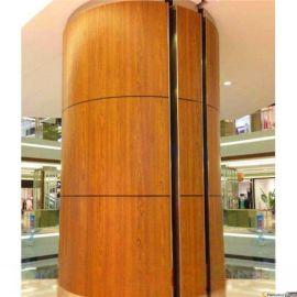 圆柱包柱铝单板【镂空包柱铝单板】造型包柱铝单板