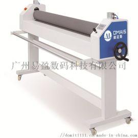 气动覆膜机广告冷裱机KT板烫画背胶相纸过膜机