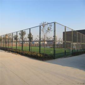 北京网球场围网 高尔夫球场围网运动场围网