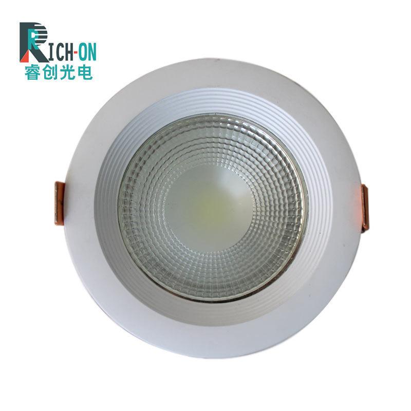 睿创光电白色LED筒灯(RC-TD0301)