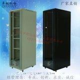 卓越CSE6842网络交换机监控服务器机柜42U