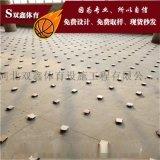 江苏运动木地板厂家 枫木运动地板厂家